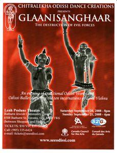 glaanisanghaar2008