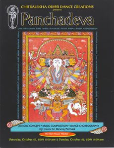panchadeva